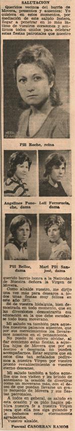 19710904_Movera en Fiestas_HA