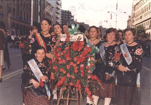 1976_Reinas_Ofrenda