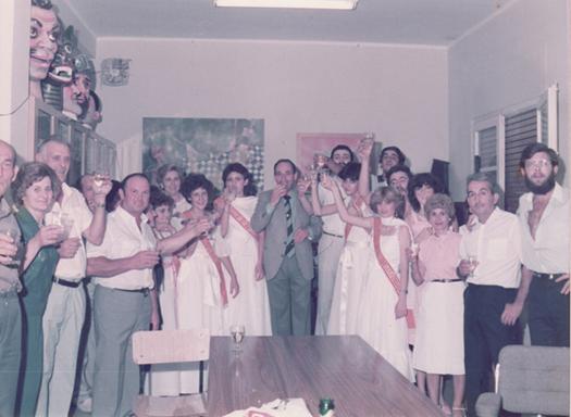 1983_Reinas