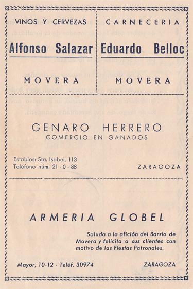 1956_07