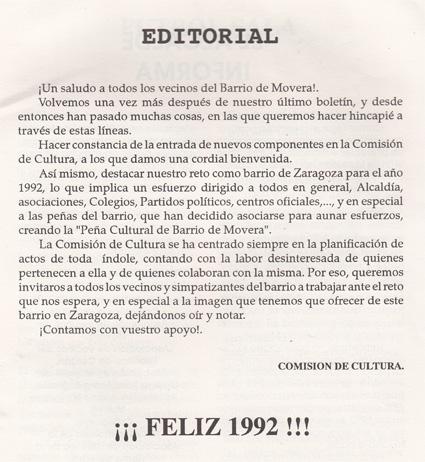 Huerta Honda_18_199112_02